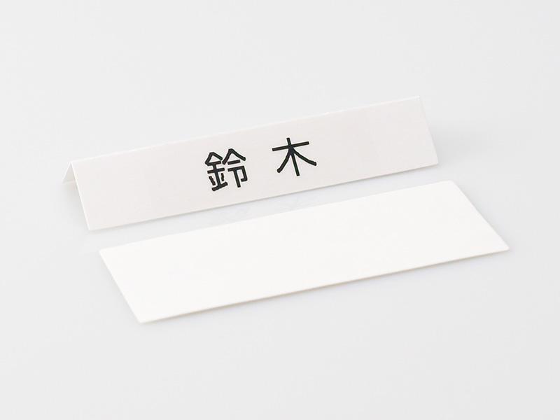 専用台紙 白