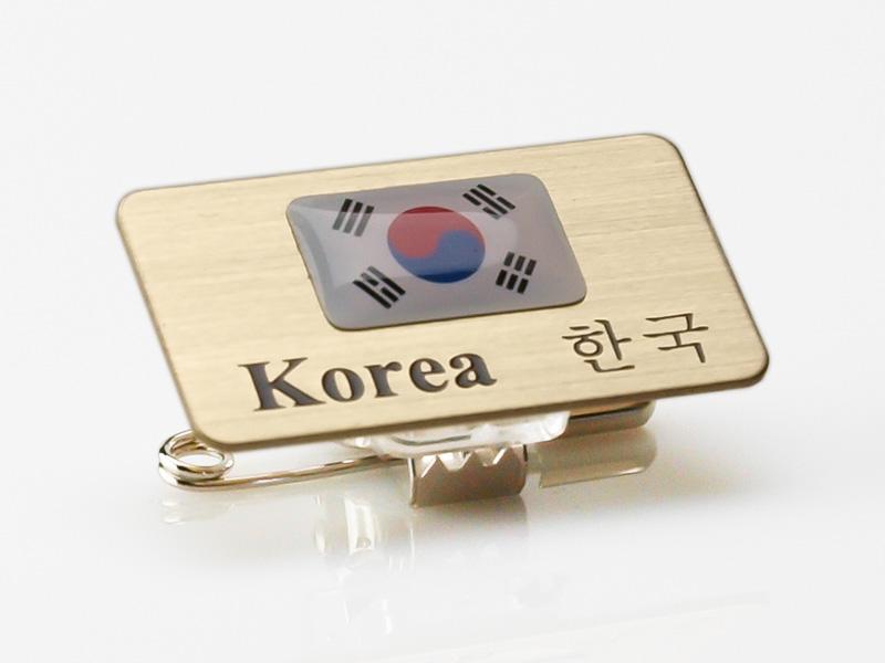 名札:真鍮 韓国語