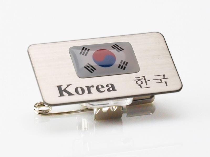 名札:ステンレス 韓国語