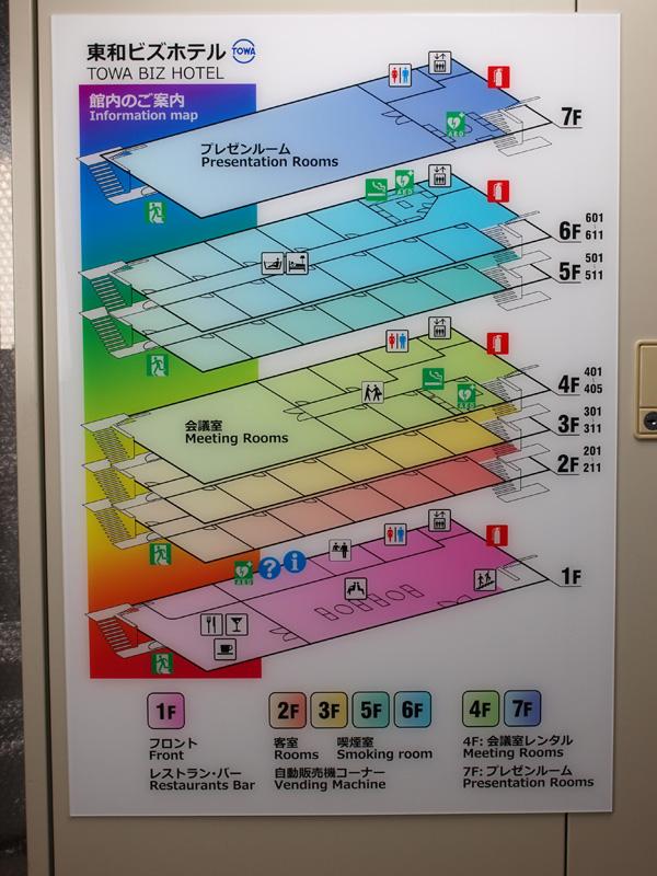 フロアー/館内マップ