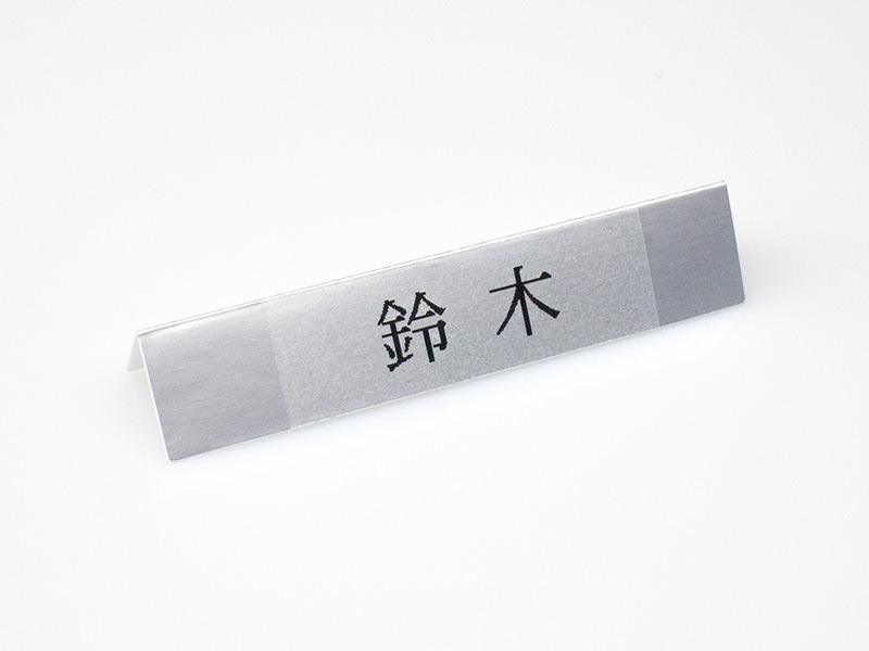 差込み名札専用台紙:ケシ銀