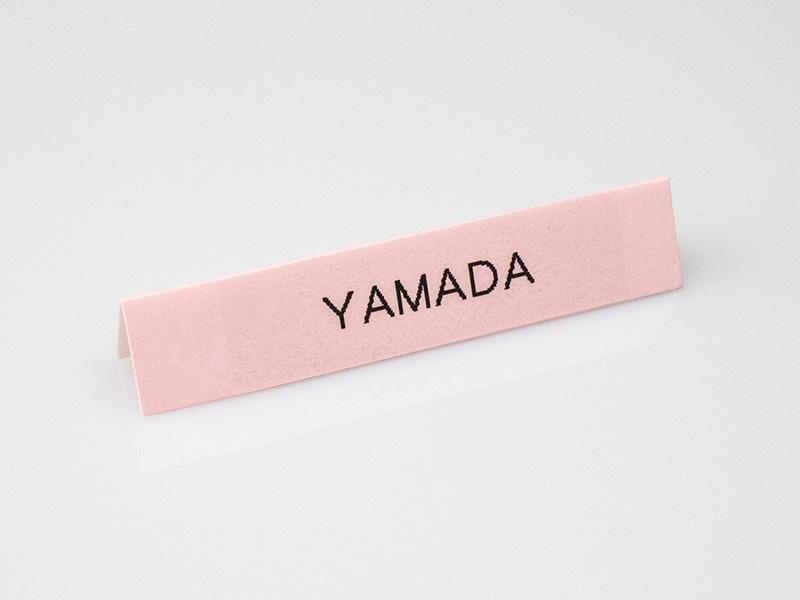 差込み名札専用台紙:ピンク