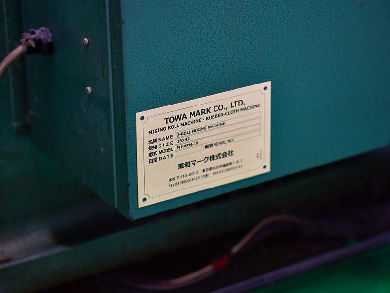 機械銘板:使用例