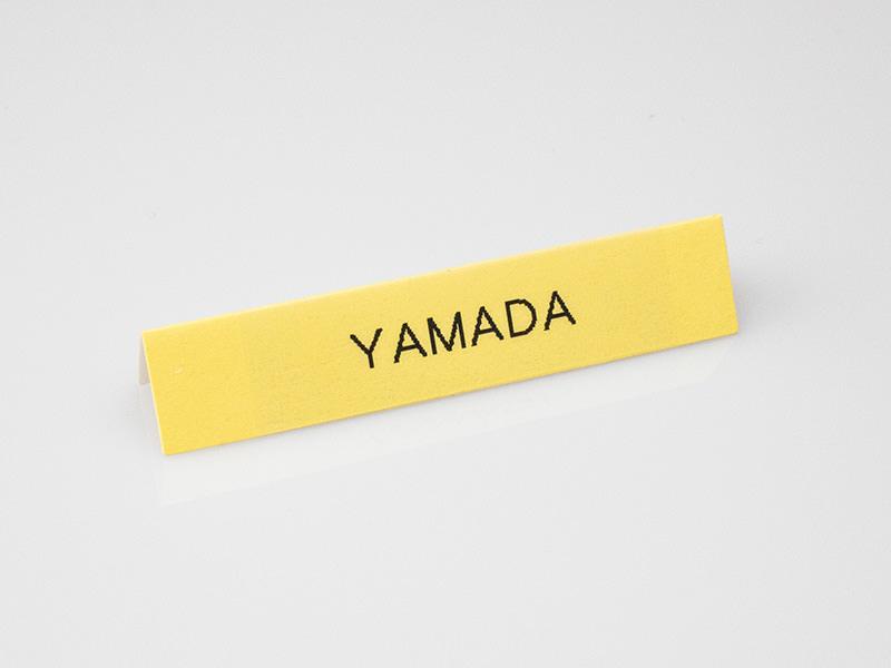 差込み名札専用台紙:黄色